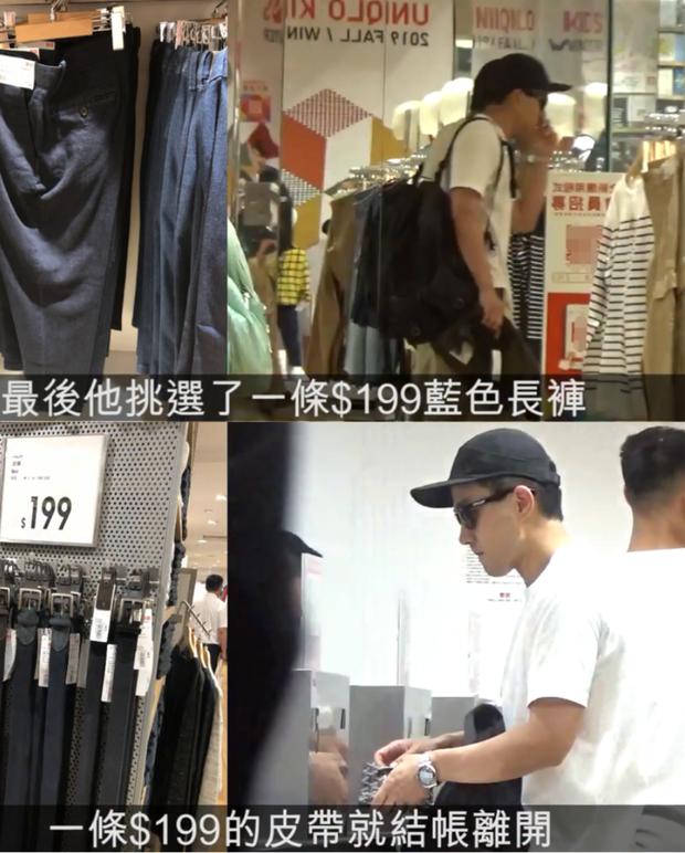 Dương Mịch hớn hở eo thon sau scandal hẹn hò trai trẻ, Lưu Khải Uy buồn bã 1 mình đi shopping mua quần áo giá rẻ - Ảnh 11.