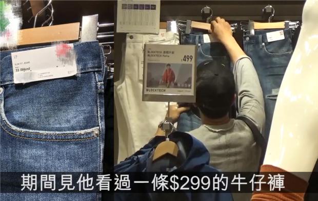 Dương Mịch hớn hở eo thon sau scandal hẹn hò trai trẻ, Lưu Khải Uy buồn bã 1 mình đi shopping mua quần áo giá rẻ - Ảnh 7.