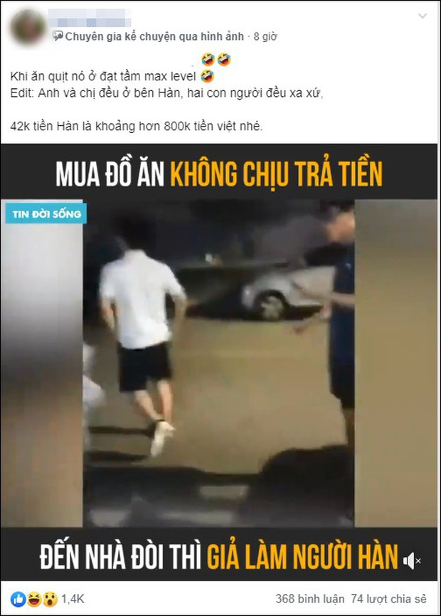 Clip: Người đàn ông Việt giả là người Hàn Quốc khi nữ chủ tiệm bánh tìm đến nhà, màn đòi nợ đỉnh cao của cô gái khiến tất cả thán phục - Ảnh 1.