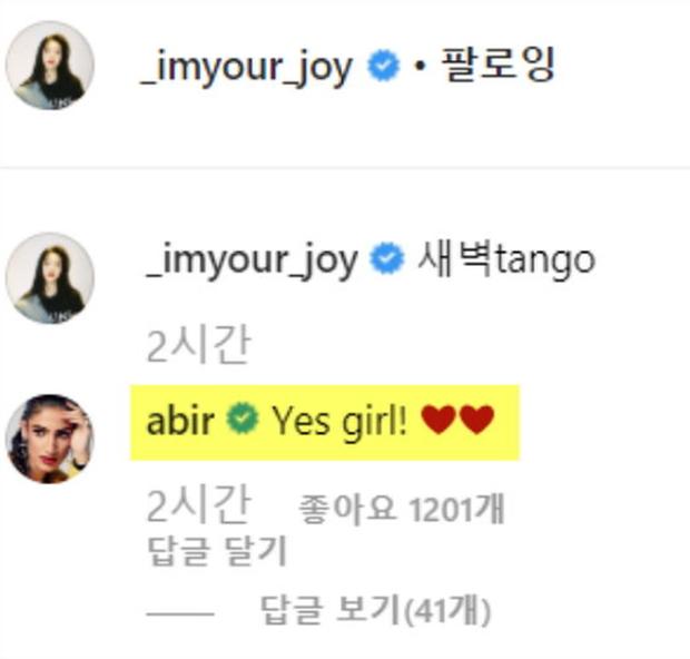 Vốn không được đánh giá cao về giọng hát, Joy (Red Velvet) hứng lên cover sương sương mà được chính chủ vào khen hết lời - Ảnh 2.