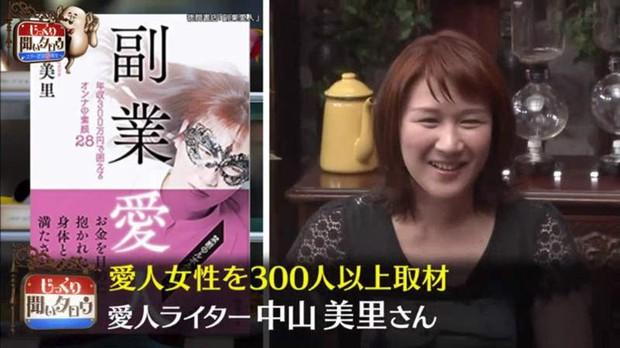 Nữ sinh Nhật Bản tiết lộ thu nhập trăm triệu hàng tháng nhờ làm Tuesday, một lúc ngoại tình với ba người - Ảnh 1.
