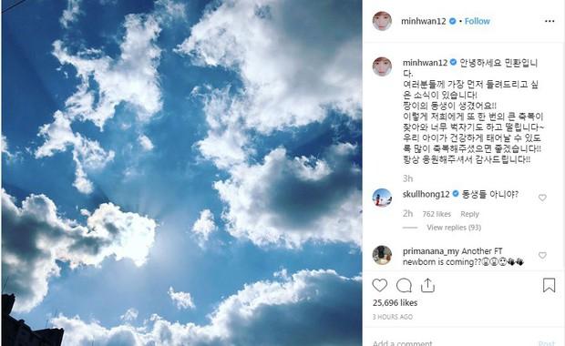 Thần tốc như cặp bố mẹ trẻ nhất Kbiz: Minhwan và nữ idol ngực khủng sắp đón con thứ 2 chỉ sau 1 năm kết hôn - Ảnh 1.