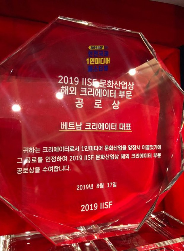 Độc quyền: Jack và K-ICM nhận kỷ niệm chương công nhận những đóng góp, tôn vinh văn hóa nghệ thuật Việt Nam tại Hàn Quốc - Ảnh 8.