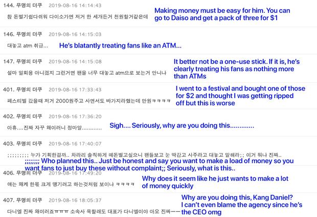 Hậu scandal tình ái với mỹ nhân nhà TWICE, center quốc dân Kang Daniel lại bị tố coi fan như cây rút tiền ATM - Ảnh 5.