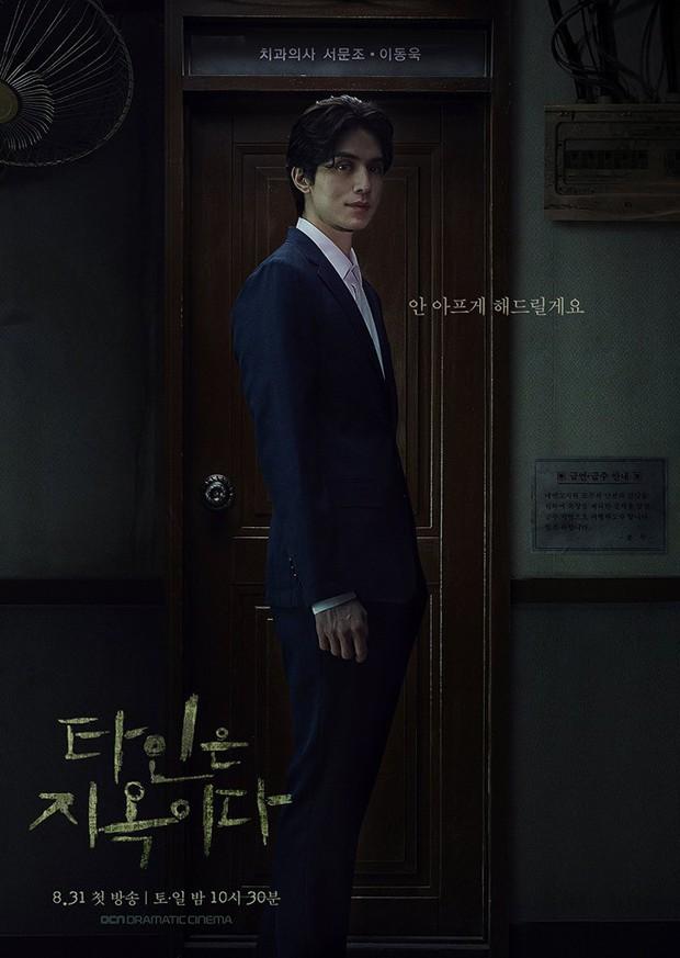 Lee Dong Wook: Chàng trai vàng trong làng người về từ cõi chết, đẹp trai nhưng toàn đóng vai chết chóc! - Ảnh 3.