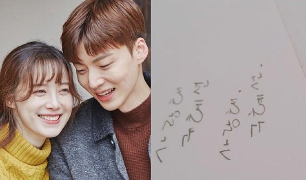 Goo Hye Sun công bố loạt tin nhắn về vụ ly hôn: Nếu anh nói công việc quan trọng hơn mẹ em, em sẽ không do dự nữa - Ảnh 1.