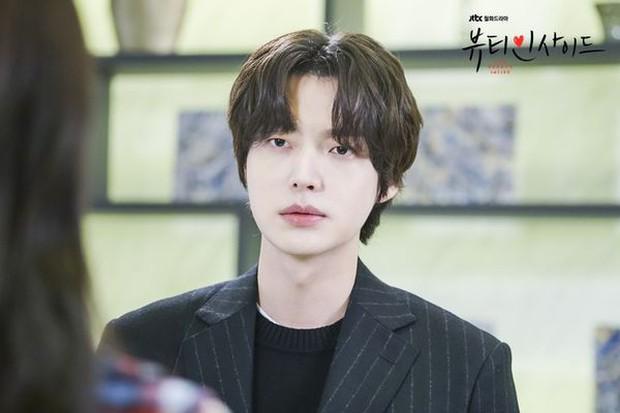 Phim mới của chồng trẻ quốc dân Ahn Jae Hyun có nguy cơ bể kèo vì scandal ly hôn với Goo Hye Sun? - Ảnh 4.