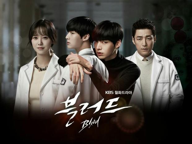 Nhìn lại Blood - bộ phim dở thảm họa đã se duyên cho cặp chị em Goo Hye Sun và Ahn Jae Hyun - Ảnh 2.