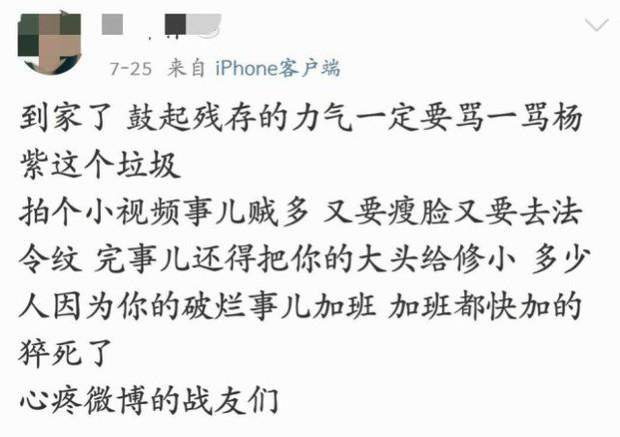 Dương Tử lại thêm phốt khiến ekip than trời vì loạt yêu sách photoshop chỉnh sửa đủ mọi khuyết điểm nhan sắc - Ảnh 2.