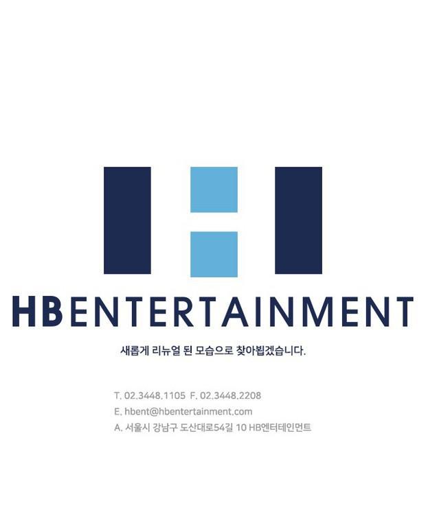 Công ty có động thái cực gắt bảo vệ Goo Hye Sun, Ahn Jae Hyun và tiểu tam tin đồn CEO nhưng sao nghe cứ sai sai? - Ảnh 3.