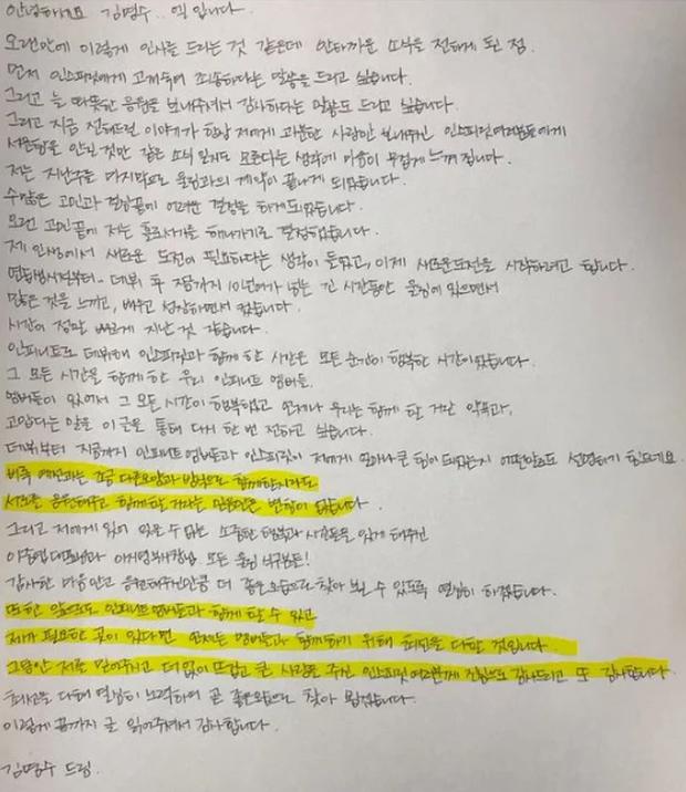 Lười như mỹ nam L của INFINITE: Đến viết thư rời nhóm cũng không có tâm, copy y chang thư của Seohyun (SNSD)! - Ảnh 3.