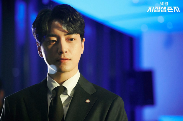 6 cảnh chấn động của Lee Joon Hyuk ở Tổng Thống 60 Ngày: Con tàu chỉ có một thuyền trưởng, tôi là người đó! - Ảnh 1.