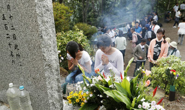 Vụ tai nạn máy bay thảm khốc khiến hơn 500 người tử nạn ở Nhật Bản và cái cúi đầu xin lỗi của vợ cơ trưởng - Ảnh 1.