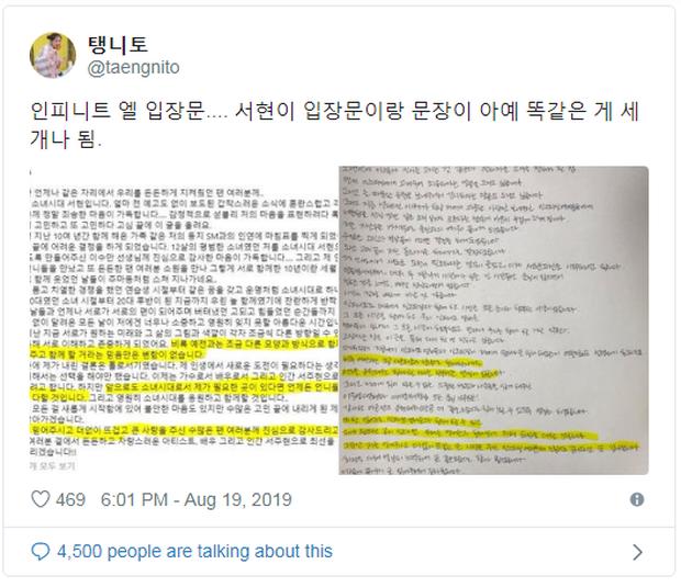Lười như mỹ nam L của INFINITE: Đến viết thư rời nhóm cũng không có tâm, copy y chang thư của Seohyun (SNSD)! - Ảnh 2.