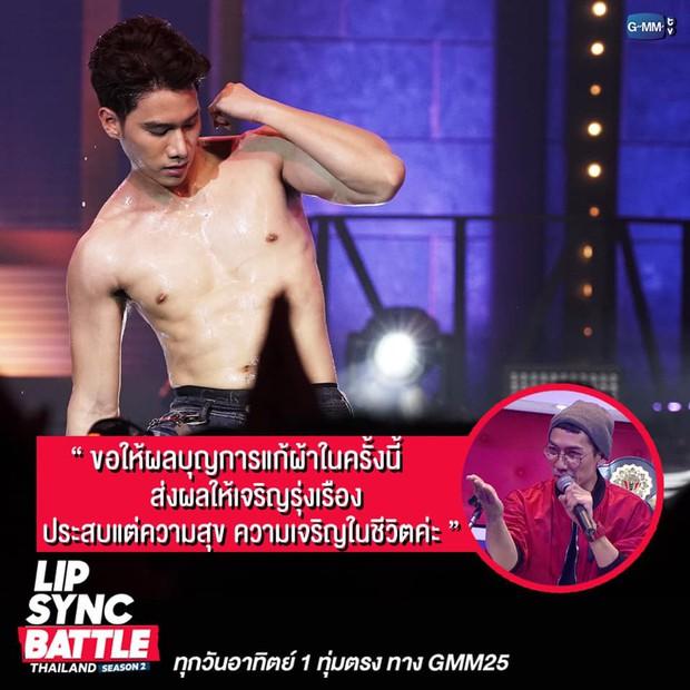 Dàn mỹ nam Thái thi nhau khoe body nóng bỏng trong show hát nhép! - Ảnh 13.