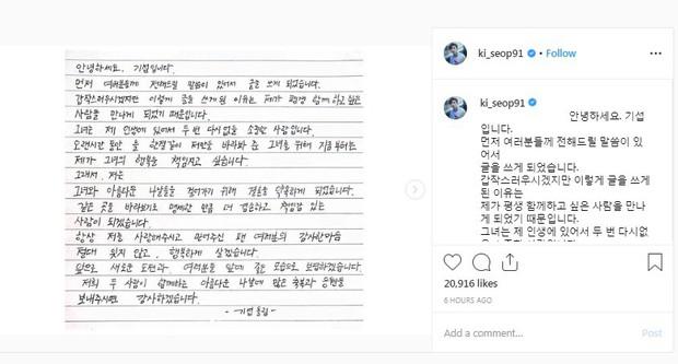 Ngày đi vào lịch sử Kbiz: Hàng loạt tin hẹn hò và kết hôn của nam idol, diễn viên đình đám liên tục dội bom châu Á - Ảnh 5.