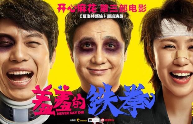Nghiệp diễn của 10 người nổi tiếng nhất xứ Trung: Ông hoàng trà sữa Châu Kiệt Luân siêng đóng phim bất ngờ? - Ảnh 14.