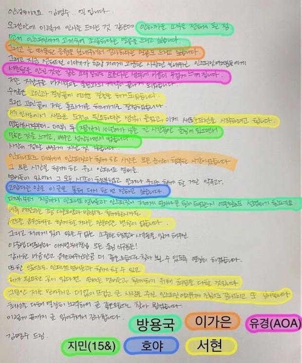 Thất vọng toàn tập khi L (INFINITE) không chỉ copy Seohyun, mà còn chắp vá lời văn của tận 5 idol khác! - Ảnh 1.