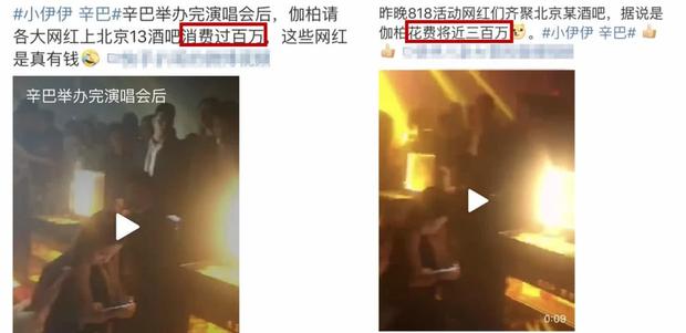 Đám cưới khủng xôn xao Weibo: Khách mời 42 minh tinh hạng A tiêu tốn 175 tỷ đồng, bất ngờ hơn là thân thế cô dâu chú rể - Ảnh 9.