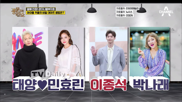 Bàn về cặp Kang Daniel – Jihyo (TWICE), talkshow Hàn Quốc tiết lộ cách hẹn hò bí mật của người nổi tiếng - Ảnh 3.