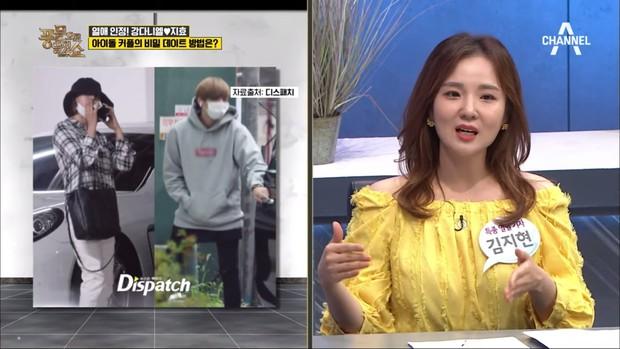 Bàn về cặp Kang Daniel – Jihyo (TWICE), talkshow Hàn Quốc tiết lộ cách hẹn hò bí mật của người nổi tiếng - Ảnh 4.