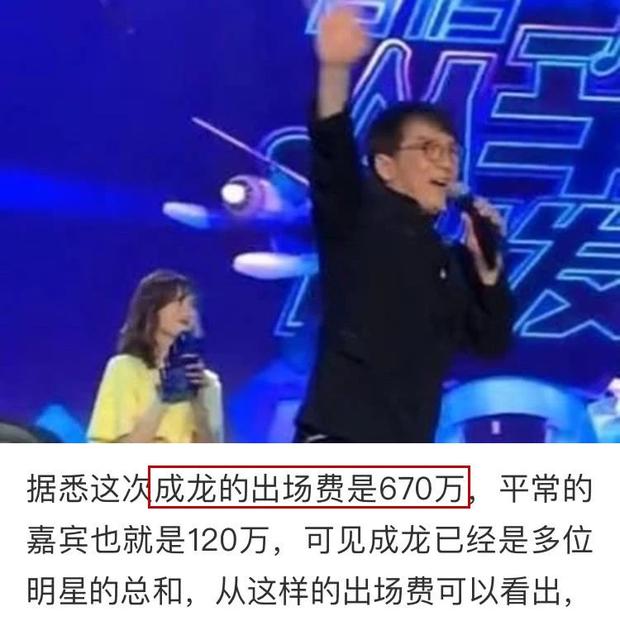 Đám cưới khủng xôn xao Weibo: Khách mời 42 minh tinh hạng A tiêu tốn 175 tỷ đồng, bất ngờ hơn là thân thế cô dâu chú rể - Ảnh 8.