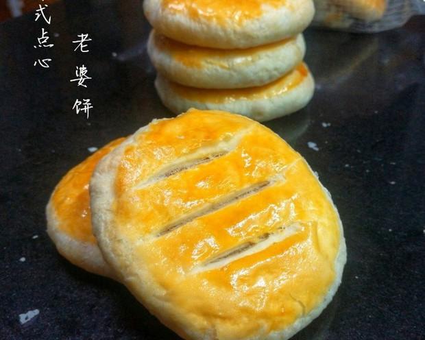 Bánh nịnh vợ dành cho những anh chàng hay gây ra tội lỗi với gấu không ngừng hot ở Hong Kong - Ảnh 2.