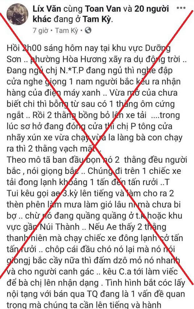 Công an bác bỏ tin đồn thất thiệt ô tô bắt cóc mổ lấy nội tạng cả người lớn và trẻ em ở Quảng Nam - Ảnh 1.