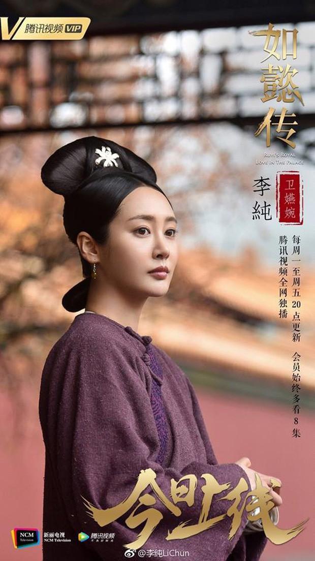 Nhìn lại dàn cast Như Ý Truyện sau 1 năm: Châu Tấn dính nghi án đồng tính, Hoắc Kiến Hoa hết thời - Ảnh 12.
