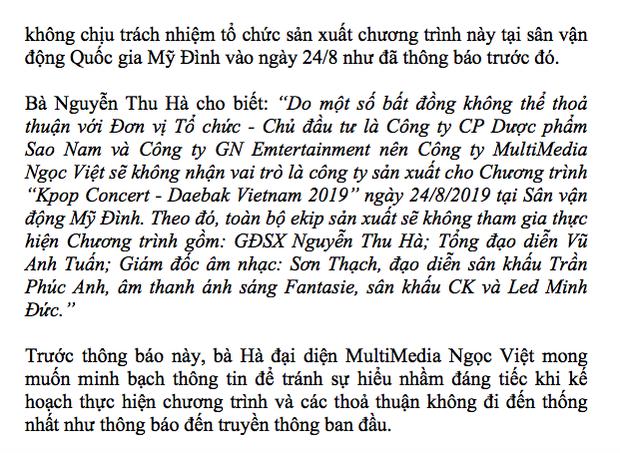 Ekip sản xuất show âm nhạc Ji Chang Wook, Momoland tại Hà Nội rút hết phút cuối - Ảnh 7.