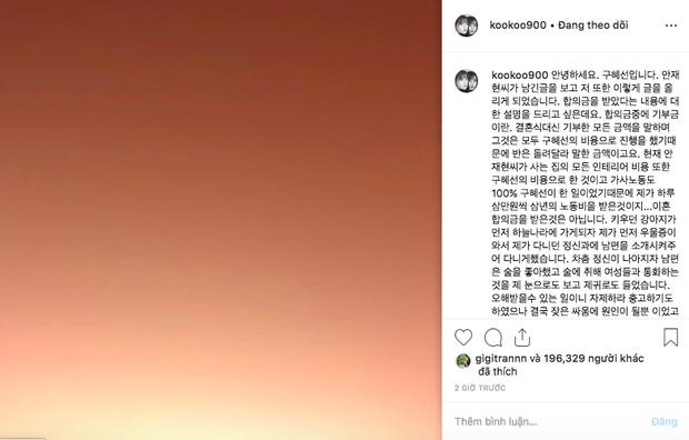 Bị chồng tố, Goo Hye Sun phản bác gây sốc: Anh ấy nói ngực của tôi không còn hấp dẫn nên một mực muốn ly hôn - Ảnh 1.