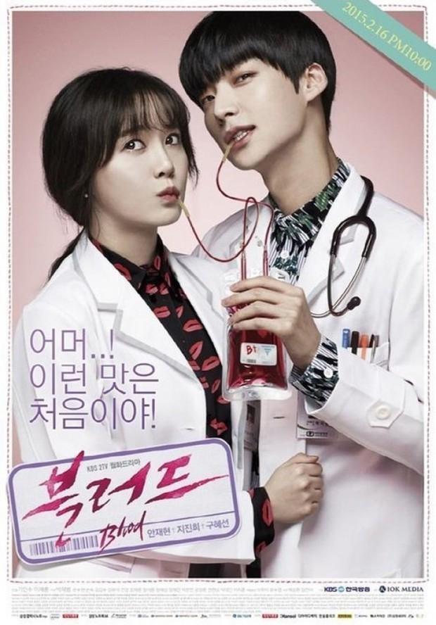 Hành trình từ gã si tình đến thánh cosplay cuồng vợ Ahn Jae Hyun: Ánh mắt mật ngọt hóa chê bai thô tục tựa khi nào! - Ảnh 2.