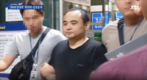 Công khai danh tính kẻ giết người phân xác rúng động Hàn Quốc, hé lộ bài đăng và dòng bình luận đáng sợ của tên này trong quá khứ - Ảnh 1.