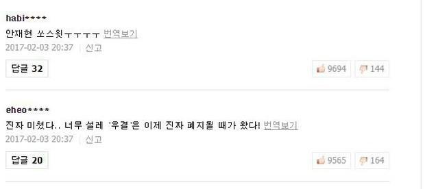 Khối tài sản của Goo Hye Sun - Ahn Jae Hyun: Chồng liệu có kém xa vợ, khó khăn không mà phải tranh chấp gay gắt? - Ảnh 9.