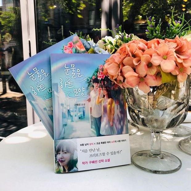 Khối tài sản của Goo Hye Sun - Ahn Jae Hyun: Chồng liệu có kém xa vợ, khó khăn không mà phải tranh chấp gay gắt? - Ảnh 6.