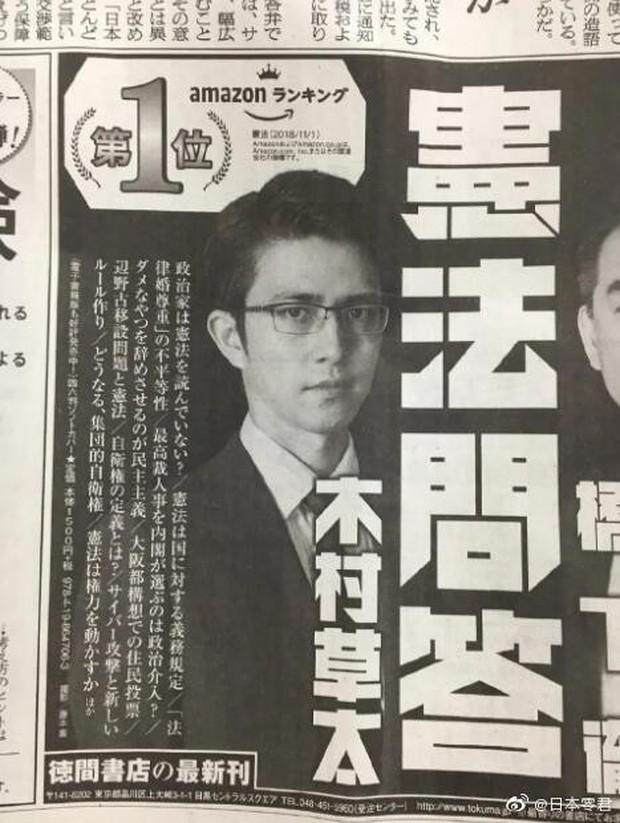 Giáo sư Nhật Bản gây sốt MXH vì gương mặt quá điển trai: Hà Dĩ Thâm phiên bản ngoài đời là đây! - Ảnh 7.