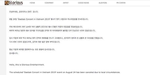 Ji Chang Wook và Bolbbalgan4 chính thức thông báo show âm nhạc ở SVĐ Mỹ Đình đã bị hủy - Ảnh 2.