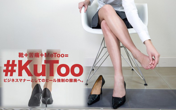 Mang giày cao gót có ảnh hưởng tới khả năng sinh sản? - Ảnh 2.
