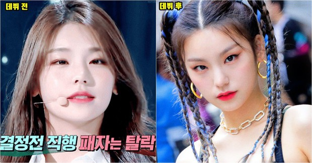 Đổi cách makeup xong xinh hẳn, Yeji (Itzy) từ nhan sắc tầm thường đã thành đặc biệt cá tính - Ảnh 3.