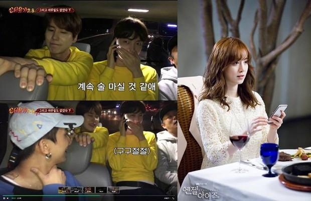 Thánh cosplay cuồng vợ Ahn Jae Hyun từng liên tục khoe mẽ tình cảm với Goo Hye Sun trên show thực tế - Ảnh 4.