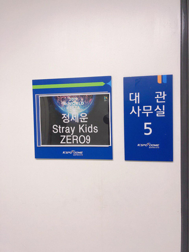 Nóng: Zero 9 đã xuất hiện tại Soribada 2019, chung phòng chờ với Stray Kids và chuẩn bị lên sân khấu biểu diễn - Ảnh 2.
