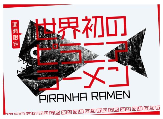 """Nhật Bản có món mì ramen nghe là sợ """"ướt quần"""": nấu bằng cá ăn thịt người piranha - Ảnh 2."""