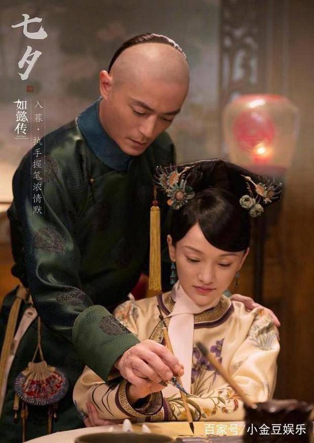 4 diễn viên Hoa Ngữ từng làm vua nhà Thanh: Trai trẻ Hoắc Kiến Hoa thua xa tình già của Tôn Lệ? - Ảnh 3.