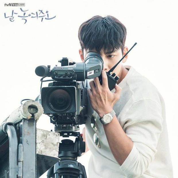 Ji Chang Wook làm Captain Korea: Tỉnh dậy sau 20 năm đóng băng, tình đầu thuở nào giờ đã là quý bà? - Ảnh 4.