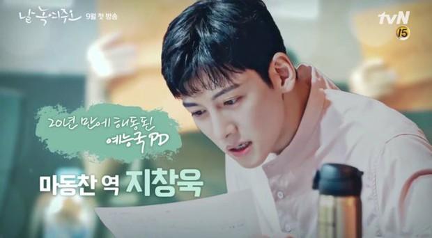 Ji Chang Wook làm Captain Korea: Tỉnh dậy sau 20 năm đóng băng, tình đầu thuở nào giờ đã là quý bà? - Ảnh 5.