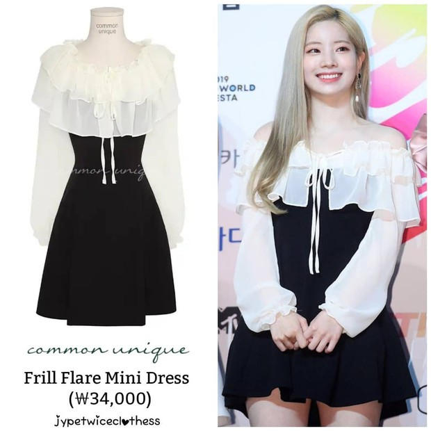Diện váy rẻ nhất nhóm, mỹ nhân nhà Twice vẫn khiến netizen trầm trồ vì sang chảnh như mặc đồ hiệu đắt đỏ - Ảnh 5.