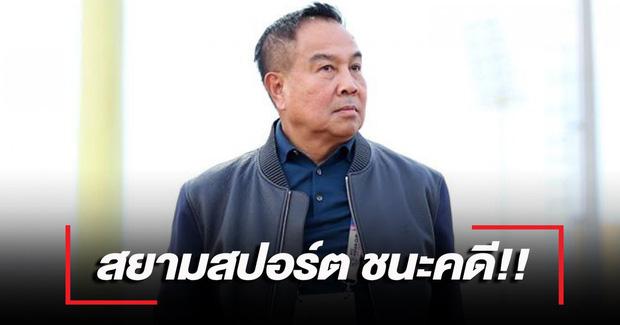 Trước thềm trận đấu với Việt Nam, bóng đá Thái Lan vướng rắc rối với vụ kiện 38 tỷ đồng - Ảnh 1.