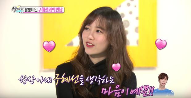Bỏ đi chơi cùng 3 người phụ nữ lạ, có ai ngờ Ahn Jae Hyun từng đóng giả fan đến tận buổi ký tặng của vợ - Ảnh 4.