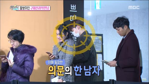 Bỏ đi chơi cùng 3 người phụ nữ lạ, có ai ngờ Ahn Jae Hyun từng đóng giả fan đến tận buổi ký tặng của vợ - Ảnh 5.