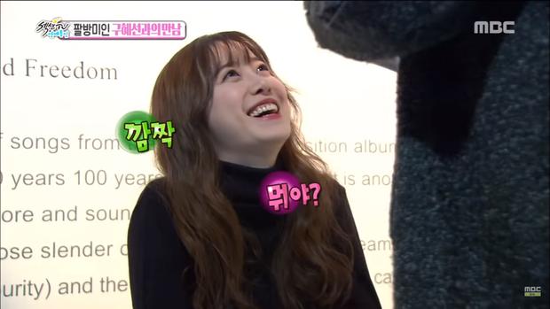 Bỏ đi chơi cùng 3 người phụ nữ lạ, có ai ngờ Ahn Jae Hyun từng đóng giả fan đến tận buổi ký tặng của vợ - Ảnh 6.